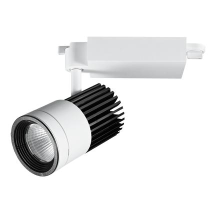 三雄极光-LED金刚轨道灯