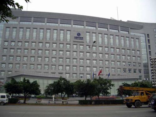 中国移动办公大楼