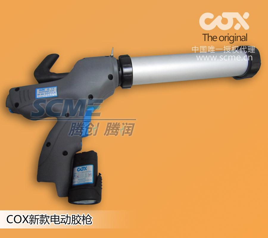 最新款英国COX电动胶枪Easipower