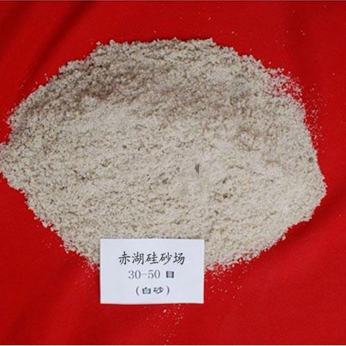 石英砂滤料的选择