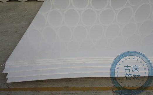 pph板,pph塑料板