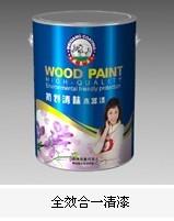 除醛净效植物油抗划木器油漆涂料