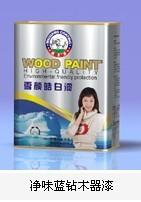 2013年中国十大木器油漆涂料厂家直销