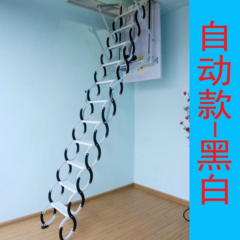 阁楼伸缩楼梯 钢木楼梯