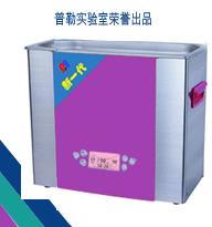超声波振荡器