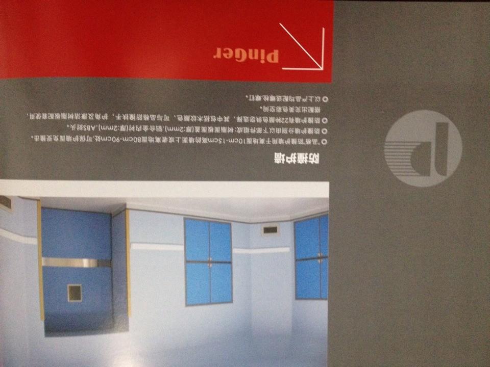 武汉第一墙塑品牌