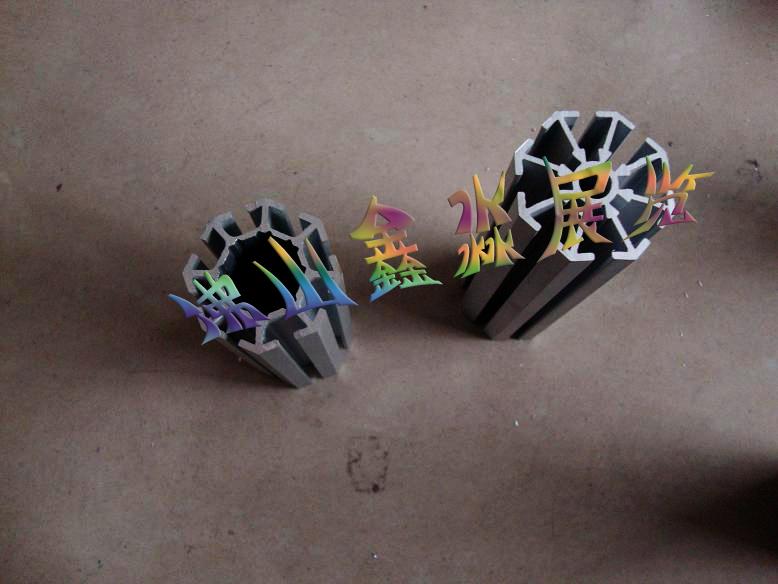 佛山鑫淼XM010展览小孔八棱柱,展位搭建铝材