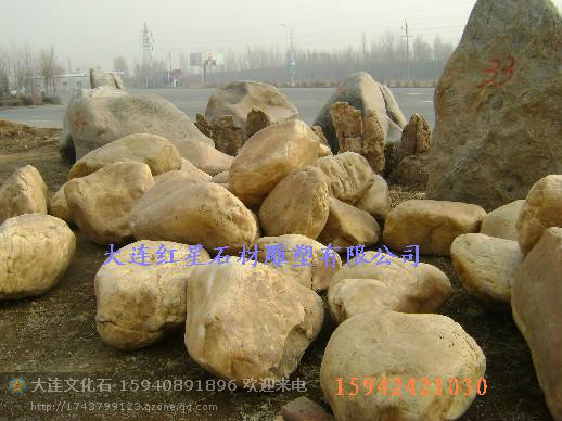 大連河卵石,大連景觀石