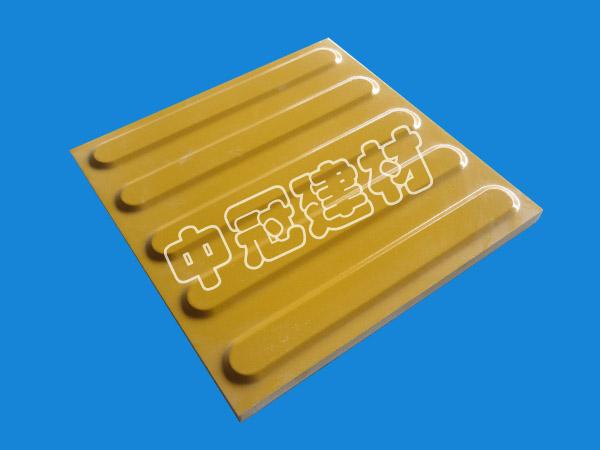 本厂专业生产盲道砖。耐磨防腐性能好,易清洁。