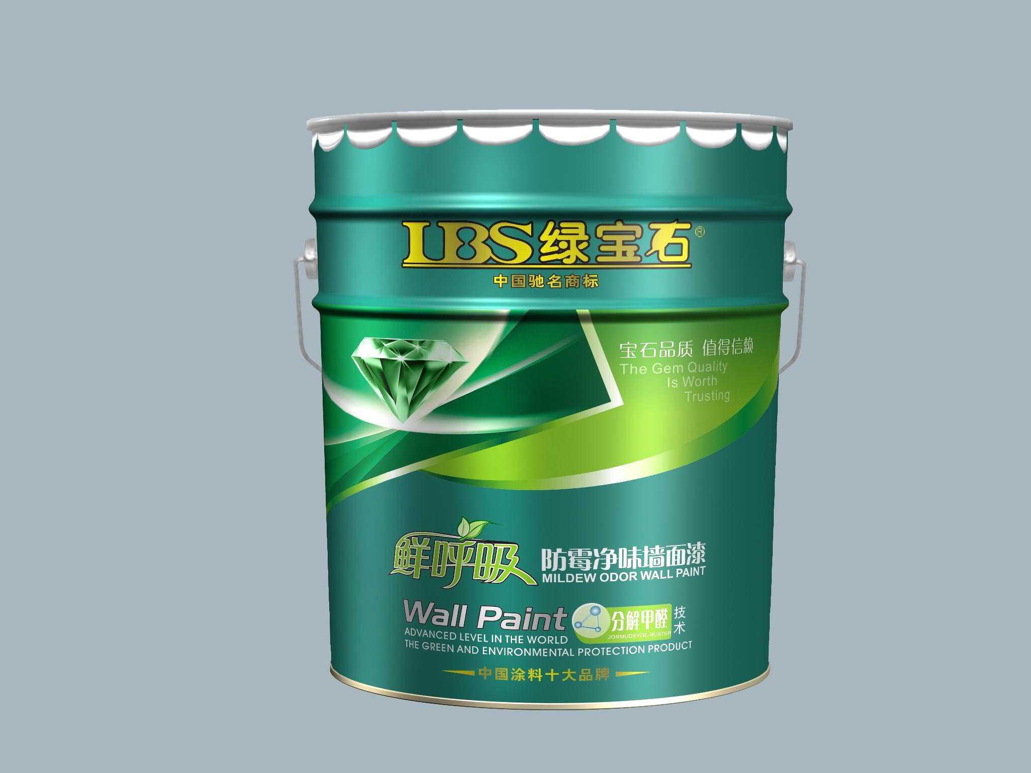 油漆涂料生产厂家
