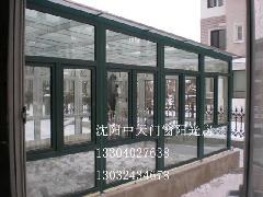 亚博博彩中天门窗经销德国维卡塑钢门窗阳光房
