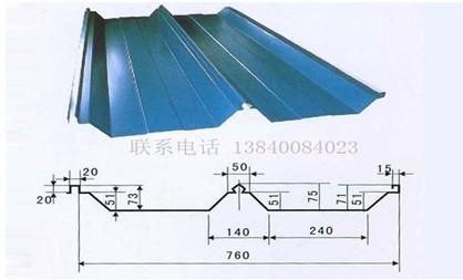 760型彩板1
