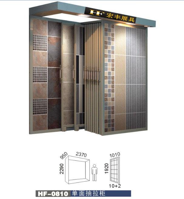 z新款单面抽拉式墙面砖展柜
