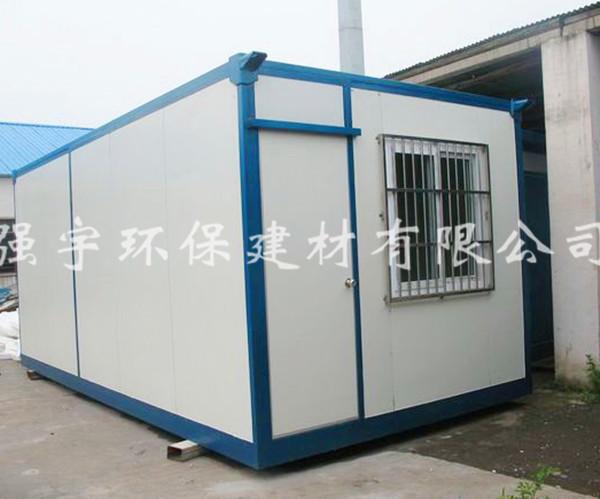 优质集装箱活动房批发供应 苏州活动房厂家主推产品