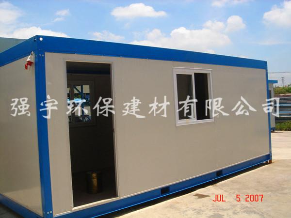苏州可拆装集装箱房 绿色环保集装箱活动房价格
