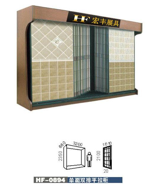 最新款推拉式雙排瓷磚展示柜