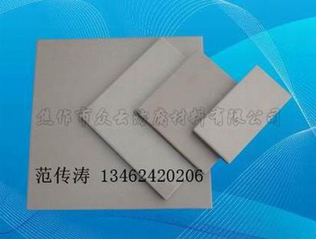 耐酸磚耐酸瓷磚眾云耐酸瓷磚生產廠家
