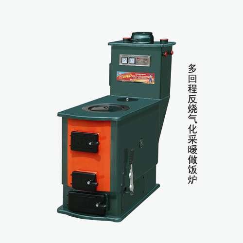 厂家直销大众家乐DF型多回程反烧气化采暖做饭炉