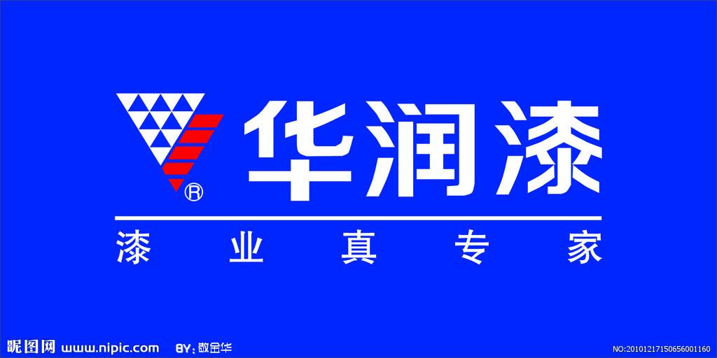 招聘信息_华润漆沈阳专卖店_沈阳建材网