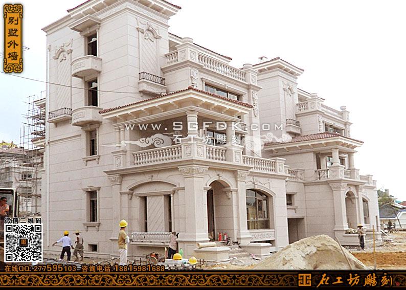 环境造景雕刻:砂岩浮雕,景观墙,文化柱;私人别墅设计:别墅石材外墙,欧