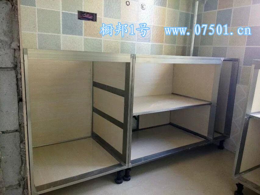 西安橱柜柜体厂家_铝合金瓷砖橱柜柜体型材_微明网