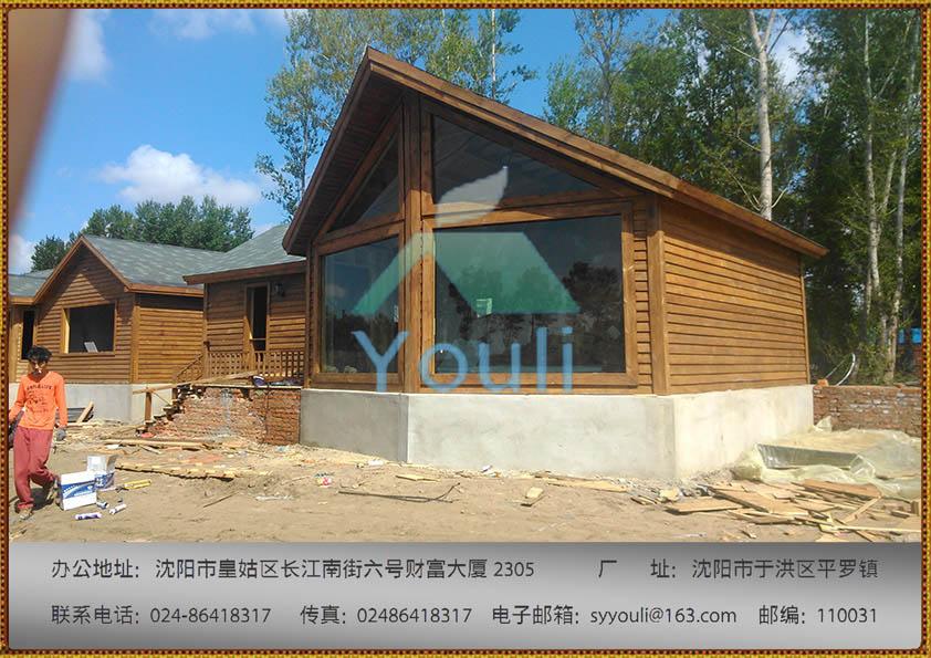 木屋 木结构别墅