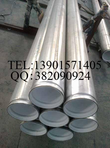 外镀锌内涂塑钢管多少钱一米?