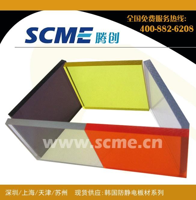 进口防静电板/工程塑料板