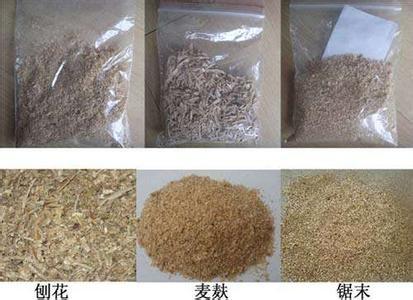 锯末回收,木屑回收,上海锯末回收