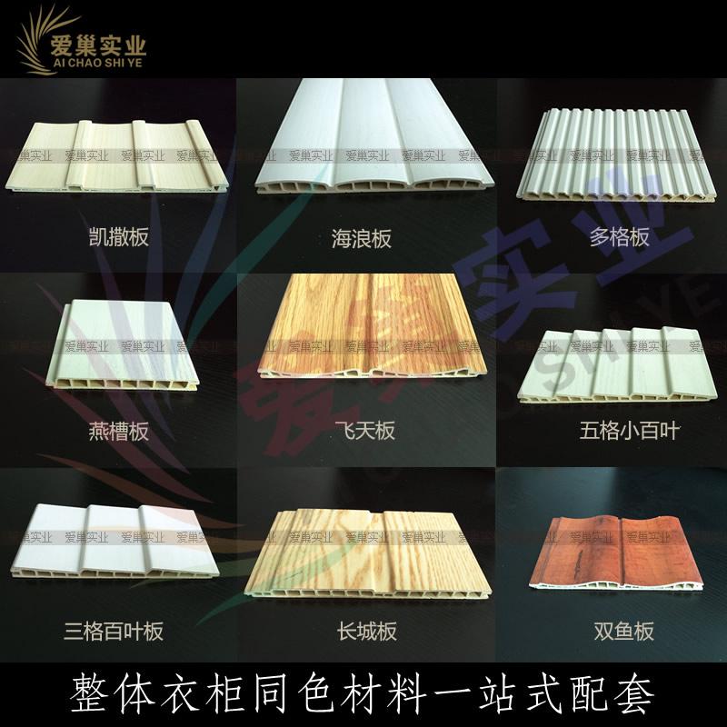 供应包覆百叶板、木塑百叶板、PVC百叶板