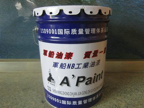 军船油漆聚氨酯面漆系列