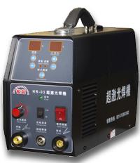 恒蕊冷焊机最牛叉的冷焊机,各种金属焊接冷焊机不变形
