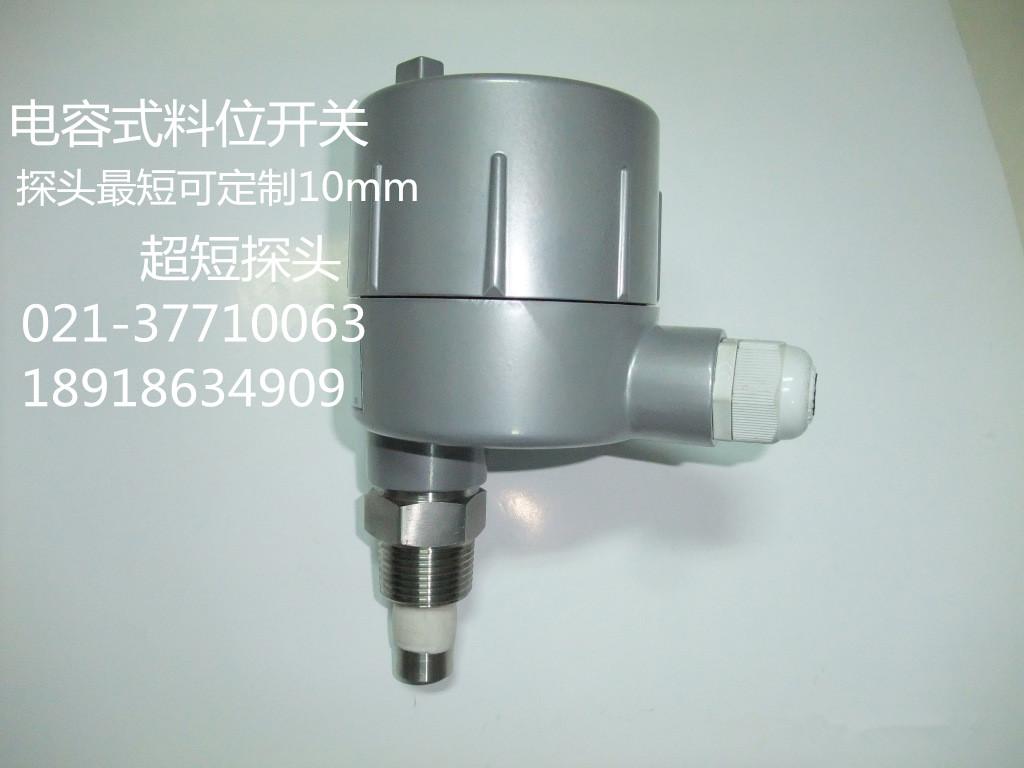 上海展唯电子科技有限公司专业生产料位液位控制器 (由于此产品是根据实际工况定制,不同型号参数价格不同) http://www.zwetcl.com http://www.zwetcl.cn 销售热线021-37710063 销售QQ:1253685285 2923383521 L2000D系列射频导纳物位(料位)开关 一、射频导纳物位开关工作原理 射频导纳物位控制器是我公司基于射频(RF)技术引进研究而成的,防粘附、更可靠,适用性更广的物位控制器:将一高频无线电波施加在探头上,当物料位置发生变化时,仪表