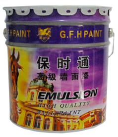 VV-5000特级哑光外墙乳胶漆(建筑)