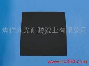 压延微晶板 压延微晶板生产厂商