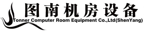 沈阳防静电地板,沈阳静电地板厂家-15004044990