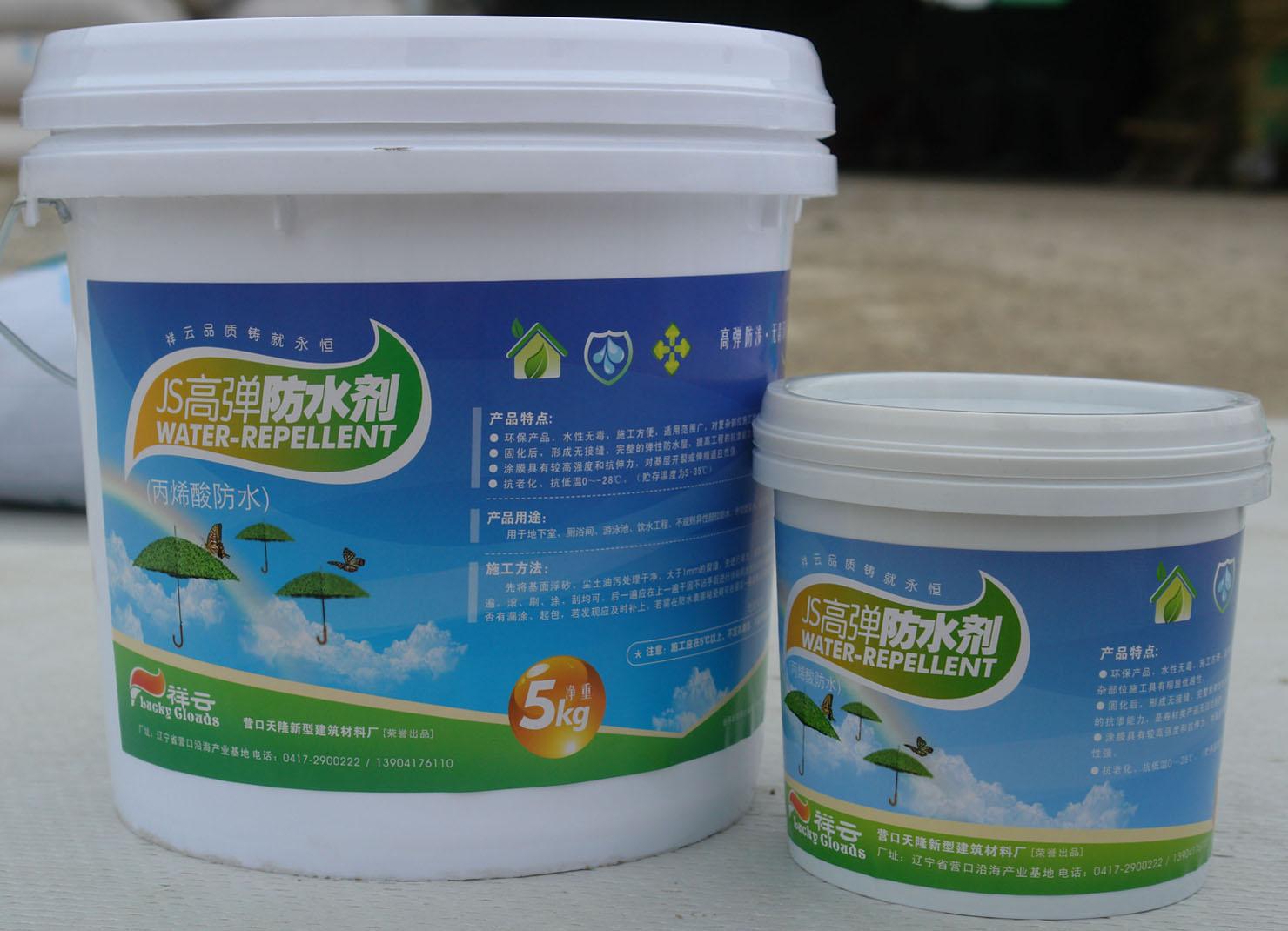 JS防水剂配方|聚氨酯防水剂配方|水泥砂浆防水剂配方