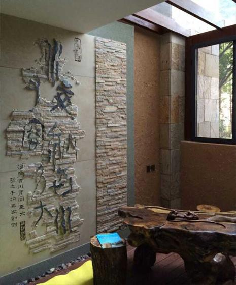 克洛斯威硅藻泥原创系列夯土