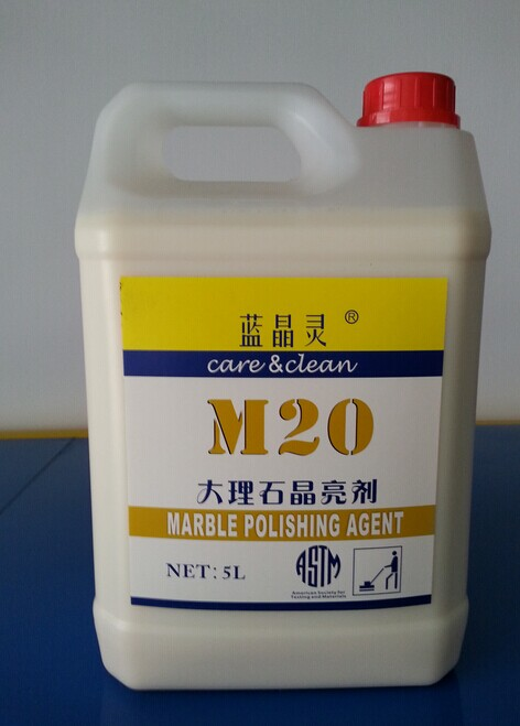 供应蓝晶灵大理石晶亮剂 M20