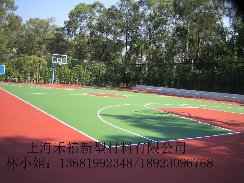 供应硅pu球场材料/上海禾禧厂家销售