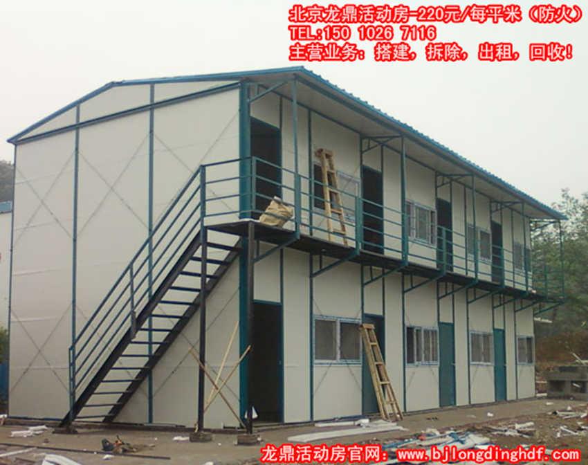 活动房-210元每平米--有效信息请关注沈阳建材网