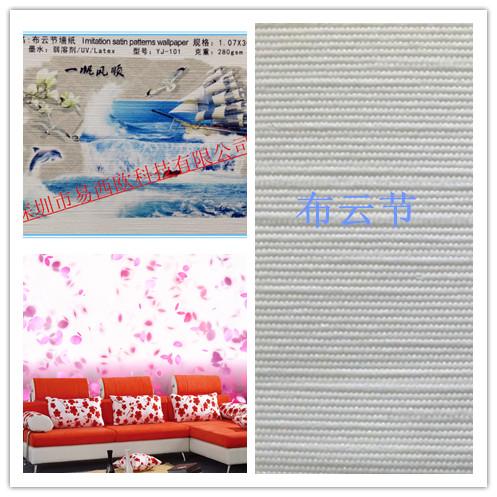 深圳易西欧墙纸壁画基材