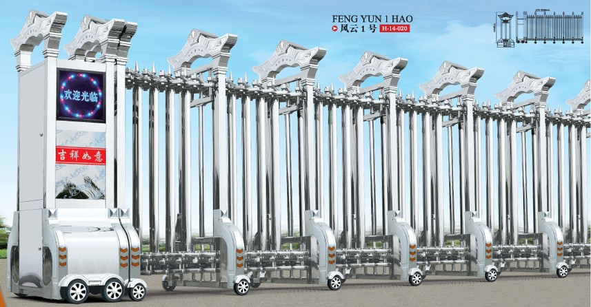梅州龙岩汕头电动门自动门厂家旗杆厂家