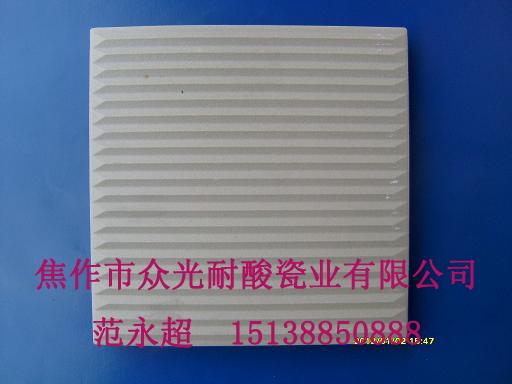 厂家直销欢迎大量选购优质耐酸砖