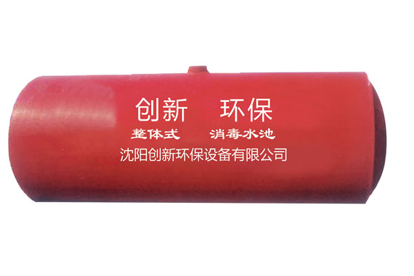 环保型PFRP整体式消防水池