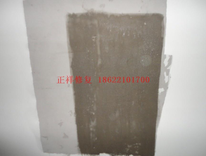 天津专业墙面起砂处理厂家