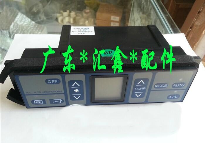 小松360-7挖掘机空调控制面板