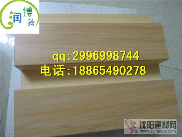 黑龙江有做生态木的吗?黑龙江生态木绿可木150长城板
