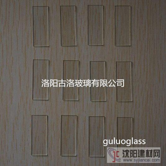超薄钙钠玻璃