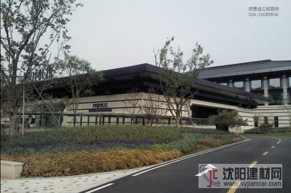 辽宁国际会议中心